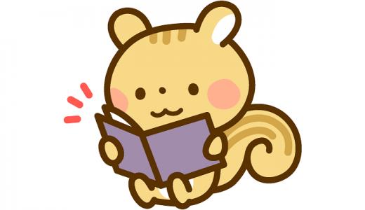 写真を撮るように読めば、本を速く読める!