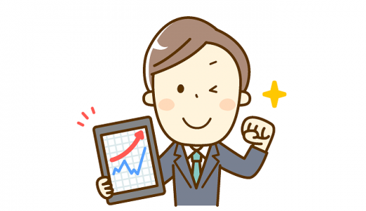 株は配当金・株主優待狙いなら、2営業日前に売っていい!
