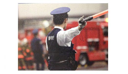 警察が好き!