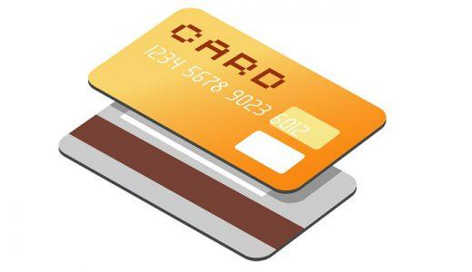 クレジットカードは、節約派ならポイント、贅沢派ならマイル!