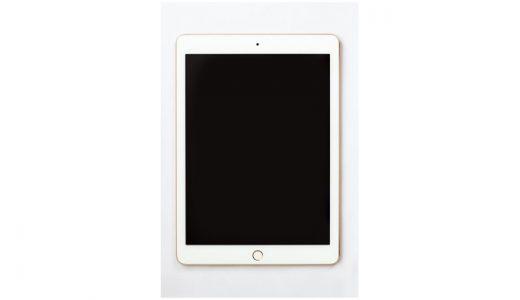 iPadでスクリーンショットを撮る方法