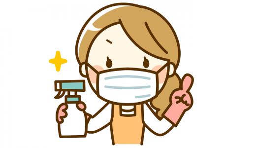新型コロナウイルス対策に、次亜塩素酸水!