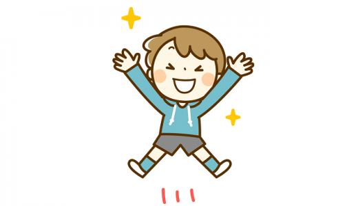 ブログ100記事達成!